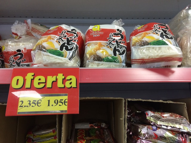 セビリアの日本食材店HIPER ORIENTEのうどん