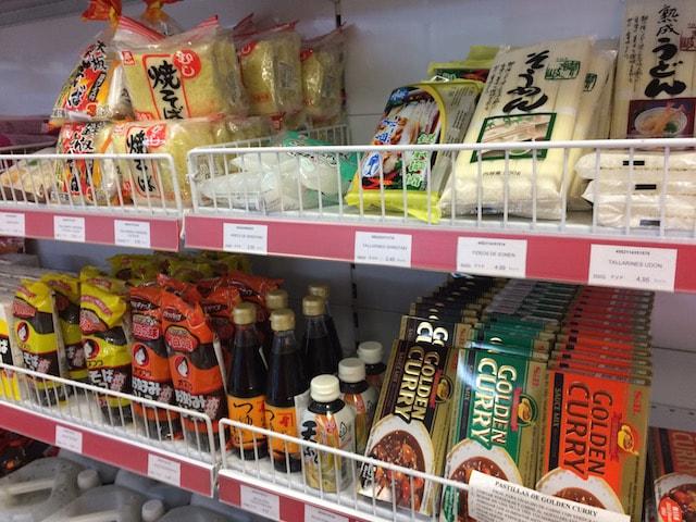 セビリアの日本食材店HIPER ORIENTE