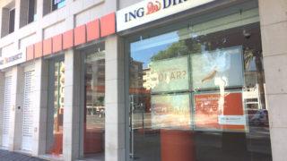 スペインで銀行口座を作るならING
