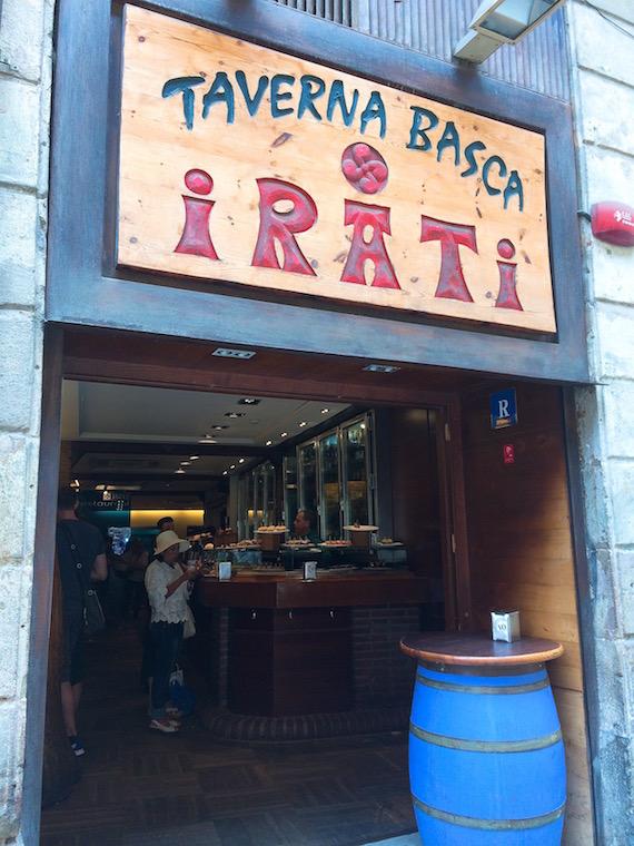 バルセロナのピンチョスバルIRATIの外観