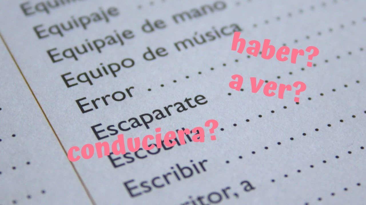 スペイン人だって間違える!文法にとらわれすぎないスペイン語