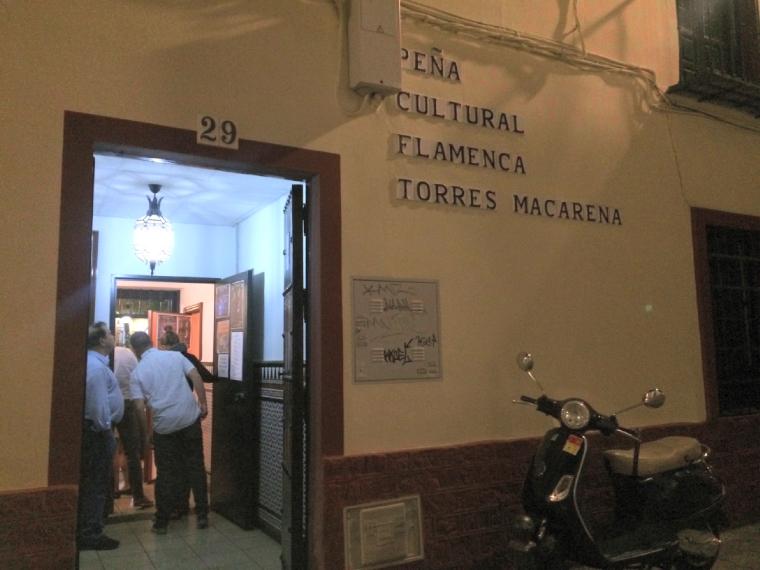 セビリアのペーニャ「トーレス・マカレナ」の入り口