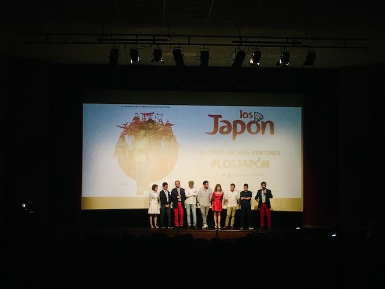 コリア・デル・リオで行われたスペイン映画「Los Japón」の先行上映会