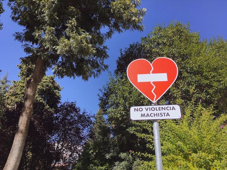 アラセナの標識