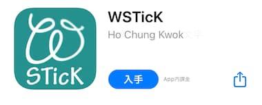 whatsappのスタンプを作れるアプリ