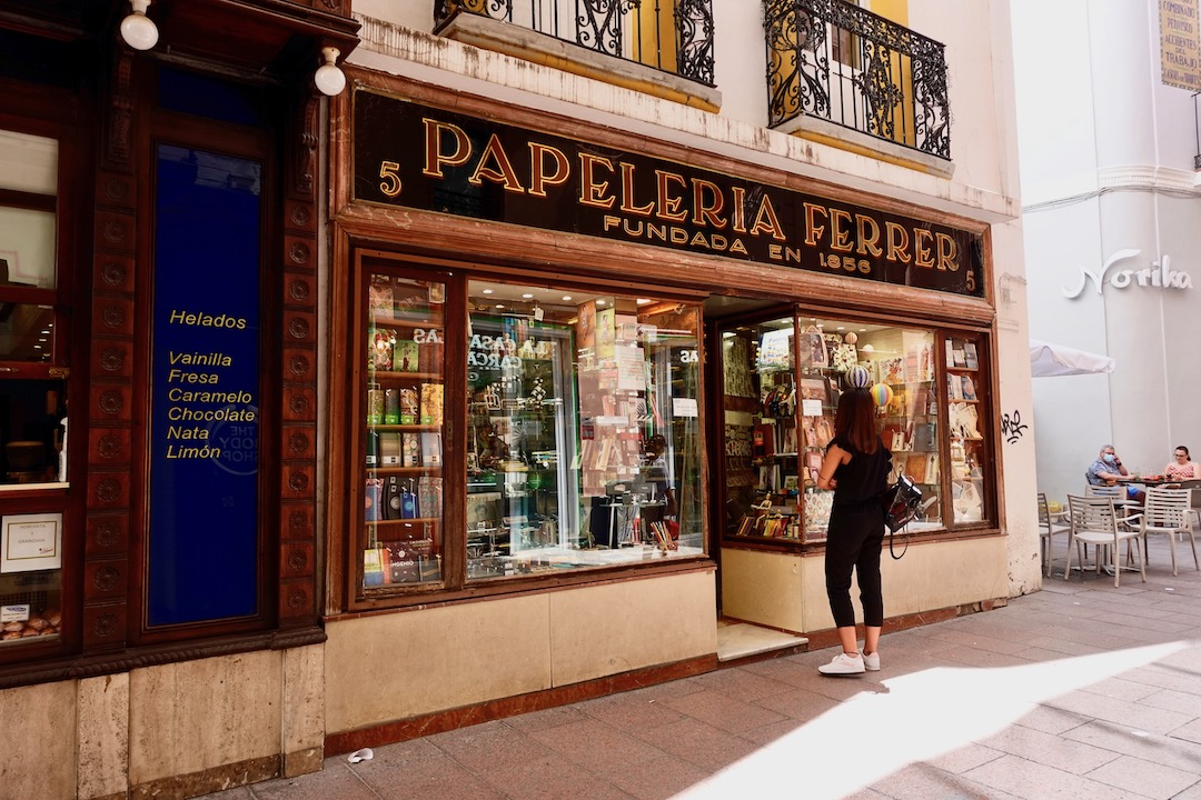 スペインで一番古い文具店