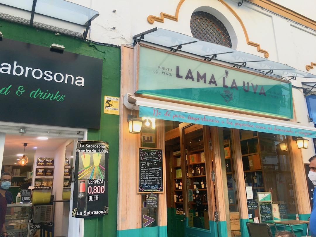 セビリアのワインバー「lama la uva」
