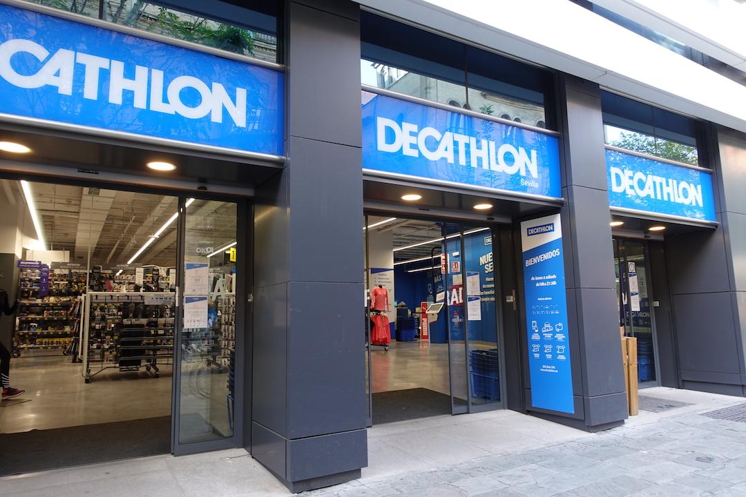 デカスロンの店舗