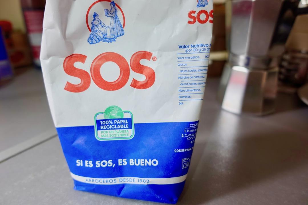 スペインのSOS米